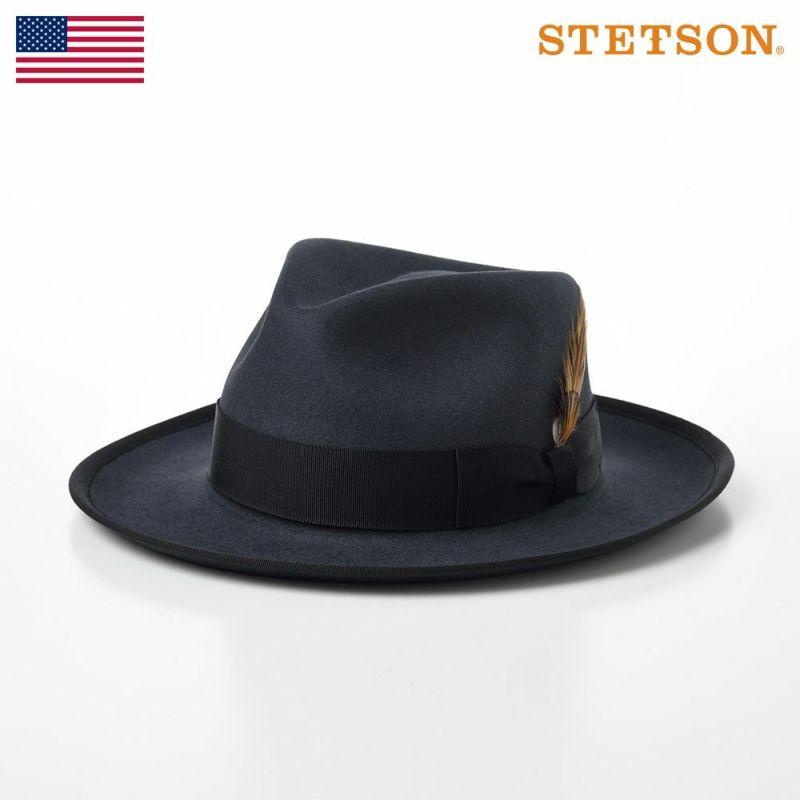帽子 フェルトハット STETSON(ステットソン) RABBIT FUR MANISH(ラビットファー マニッシュ)SH804 チャコールグレー