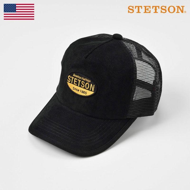 帽子 キャップ STETSON(ステットソン) MESH CAP(メッシュキャップ)SE488 ブラック