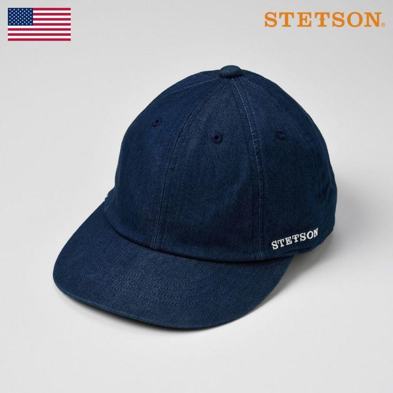 帽子 キャップ STETSON(ステットソン) COOL MAX DINIM CAP(クールマックスデニム キャップ)SE175 ブルー