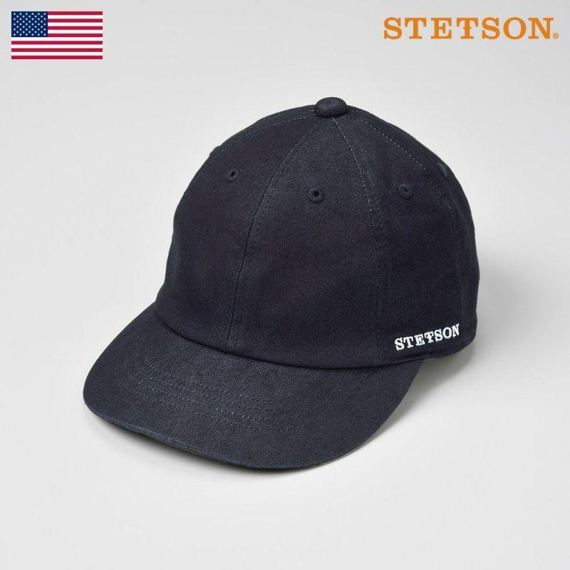 帽子 キャップ STETSON(ステットソン) COOL MAX DINIM CAP(クールマックスデニム キャップ)SE175 ネイビー