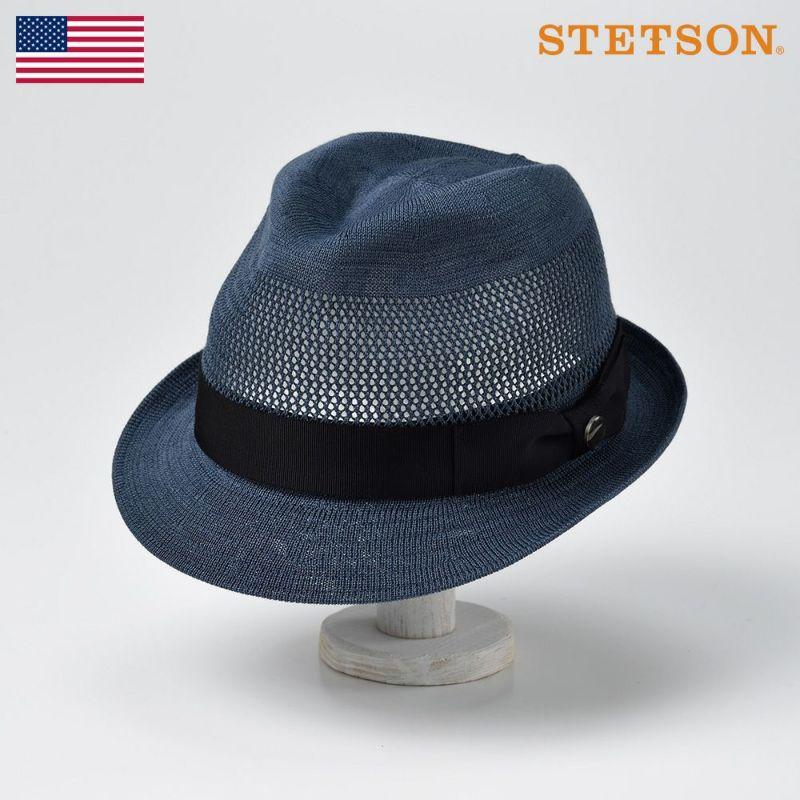 帽子 ソフトハット STETSON(ステットソン) SILK THERMO HAT(シルクサーモハット)SE454 ネイビー