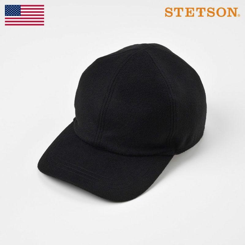 帽子 キャップ STETSON(ステットソン) CASHMERE MIX CAP(カシミヤミックスキャップ)SE486 ブラック