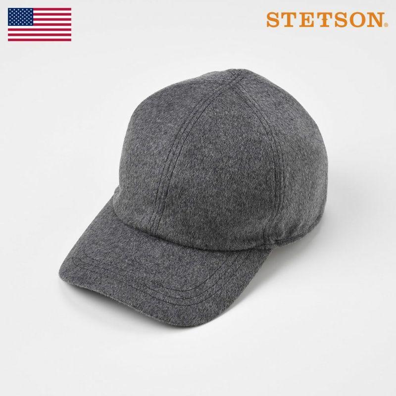 帽子 キャップ STETSON(ステットソン) CASHMERE MIX CAP(カシミヤミックスキャップ)SE486 グレー