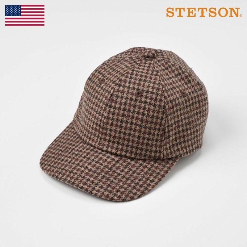 帽子 キャップ STETSON(ステットソン) WASHABLE TWEED CAP(ウォッシャブルツイードキャップ)SE473 ブラウン