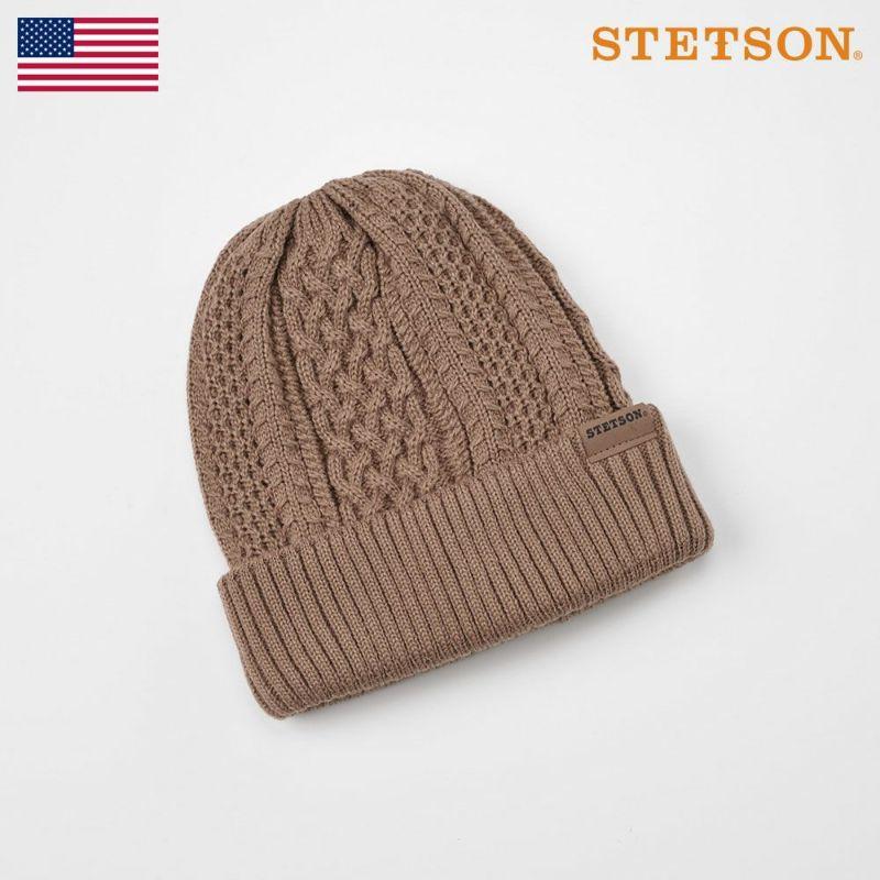 帽子 ニット STETSON(ステットソン) KNIT WATCH(ニットワッチ)SE168 ベージュ