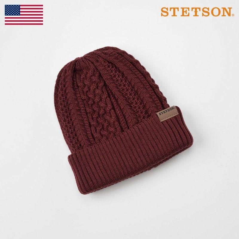 帽子 ニット STETSON(ステットソン) KNIT WATCH(ニットワッチ)SE168 バーガンディ