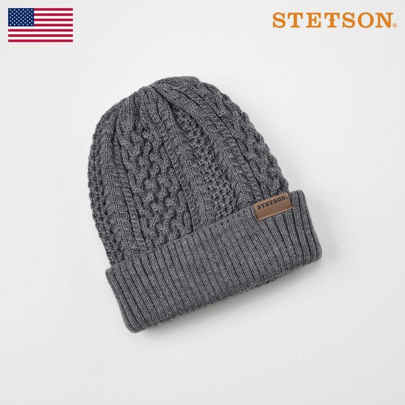 帽子 ニット STETSON(ステットソン) KNIT WATCH(ニットワッチ)SE168 グレー
