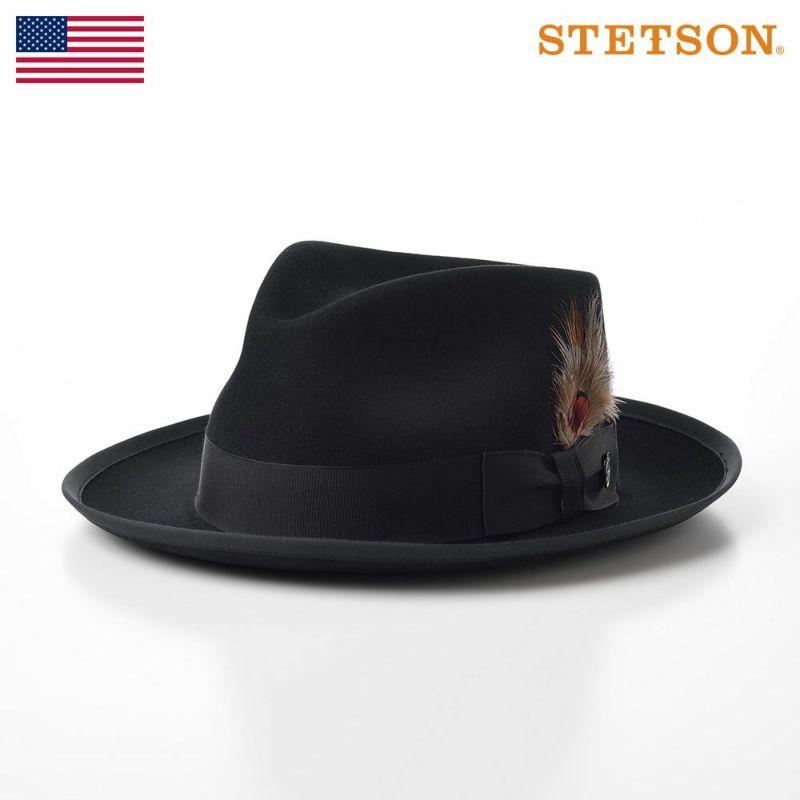 帽子 フェルトハット STETSON(ステットソン) WHIPPET ROYAL DELUXE(ウィペット ロイヤルデラックス)ST159 ブラック