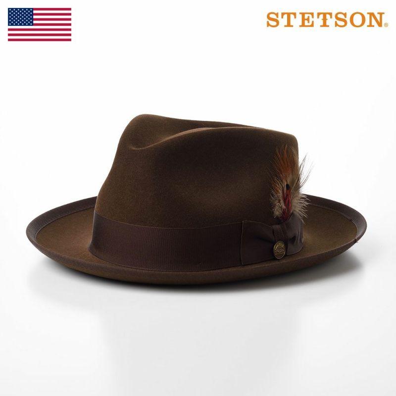 帽子 フェルトハット STETSON(ステットソン) WHIPPET ROYAL DELUXE(ウィペット ロイヤルデラックス)ST159 ライトブラウン