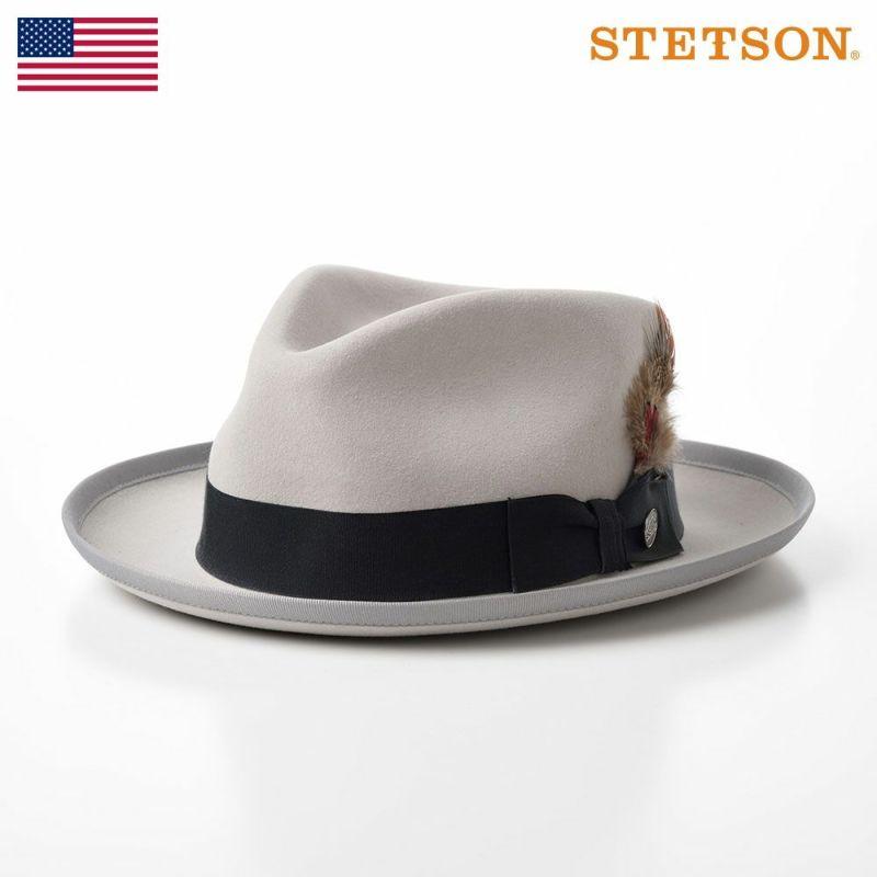 帽子 フェルトハット STETSON(ステットソン) WHIPPET ROYAL DELUXE(ウィペット ロイヤルデラックス)ST159 ライトグレー