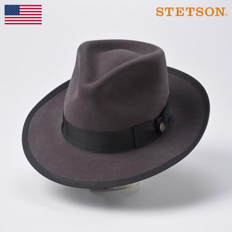 帽子 フェルトハット STETSON(ステットソン) VINTAGE WHIPPET MIX(ビンテージウィペット ミックス)ST165 チャコールグレー