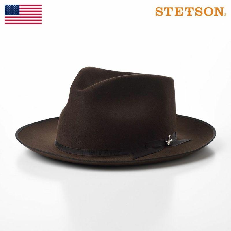 帽子 フェルトハット STETSON(ステットソン) STRATOLINER(ストラトライナー)ST970 ブラウン
