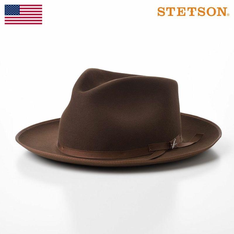 帽子 フェルトハット STETSON(ステットソン) STRATOLINER(ストラトライナー)ST970 キャメル