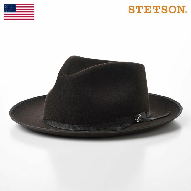 帽子 フェルトハット STETSON(ステットソン) STRATOLINER(ストラトライナー)ST970 グラファイト