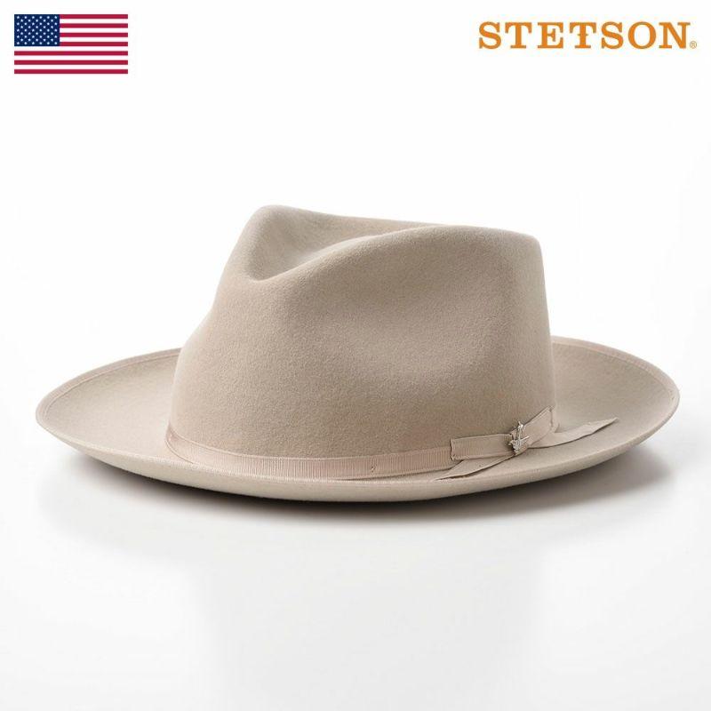帽子 フェルトハット STETSON(ステットソン) STRATOLINER(ストラトライナー)ST970 サンドベージュ