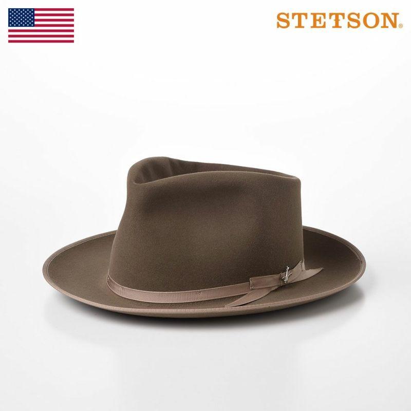 帽子 フェルトハット STETSON(ステットソン) PREMIER STRATOLINER(プレミア ストラトライナー)ST969 ベージュ