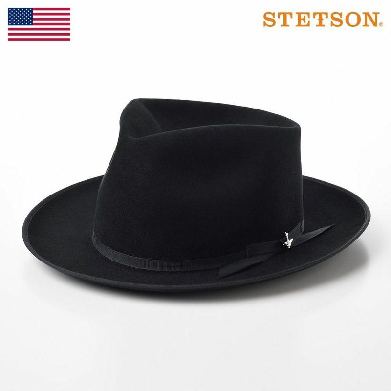 帽子 フェルトハット STETSON(ステットソン) PREMIER STRATOLINER(プレミア ストラトライナー)ST969 ブラック