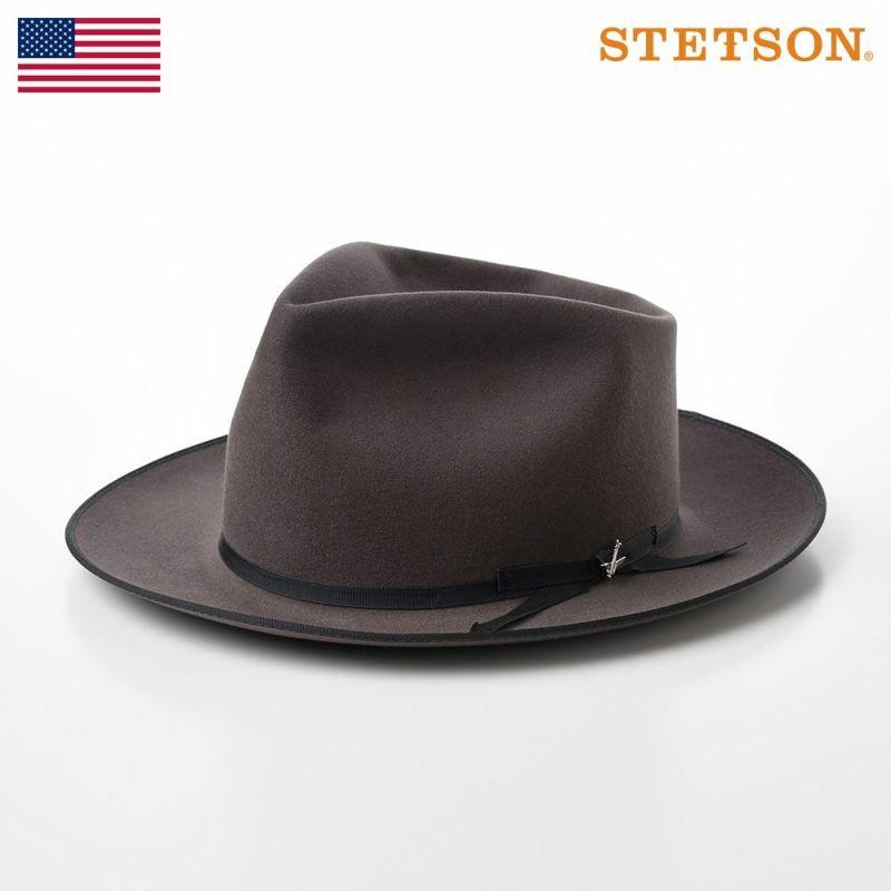 帽子 フェルトハット STETSON(ステットソン) PREMIER STRATOLINER(プレミア ストラトライナー)ST969 チャコールグレー