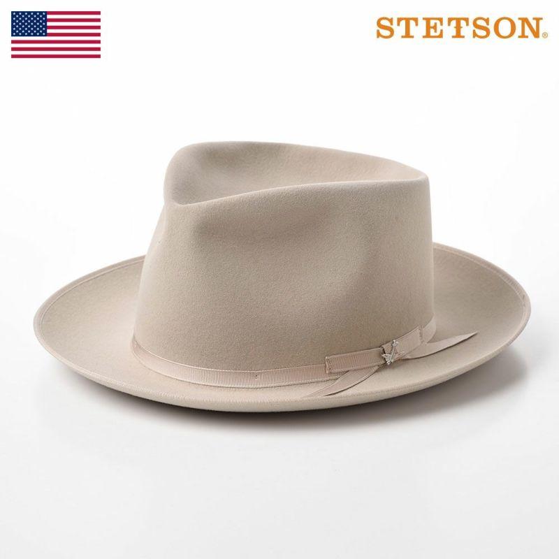 帽子 フェルトハット STETSON(ステットソン) PREMIER STRATOLINER(プレミア ストラトライナー)ST969 サンドベージュ