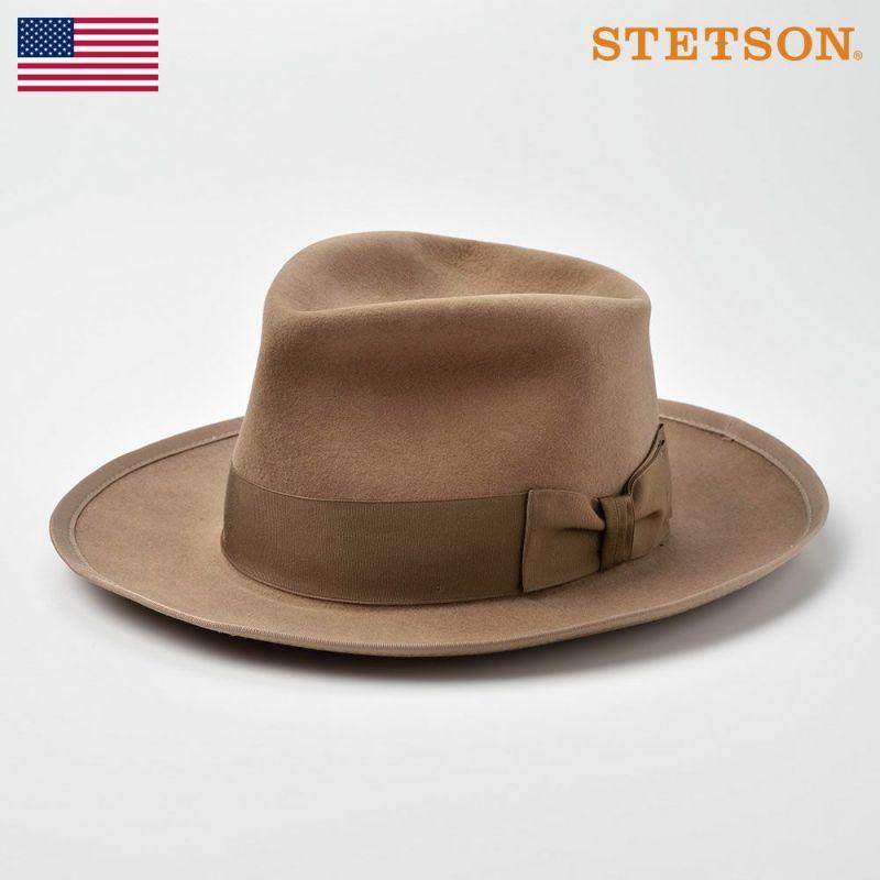 帽子 フェルトハット STETSON(ステットソン) STETSONIAN REPRO(ステットソニアン リプロ)ST204 ベージュ