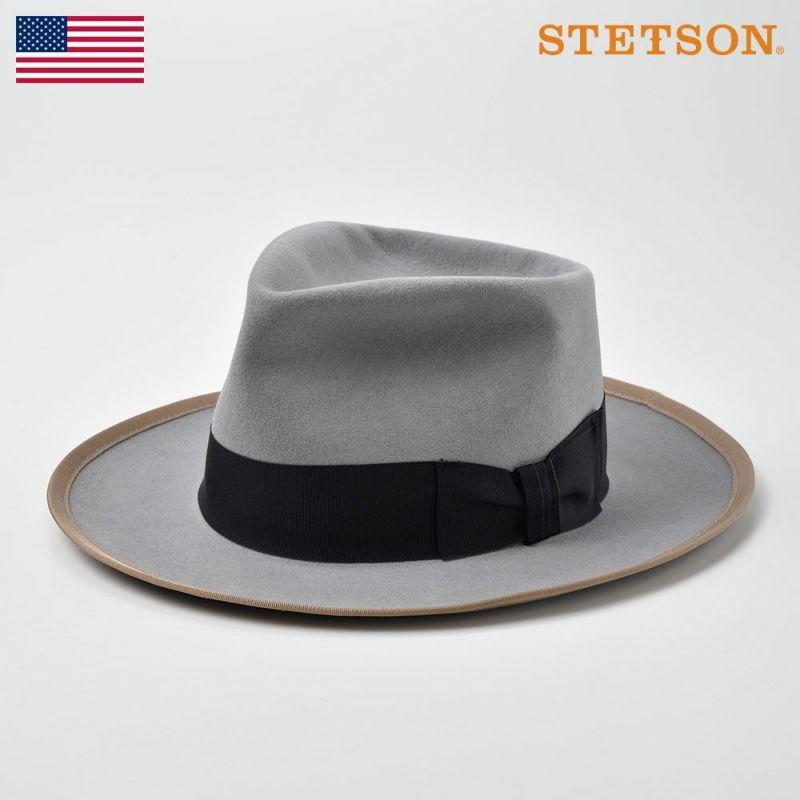 帽子 フェルトハット STETSON(ステットソン) STETSONIAN REPRO(ステットソニアン リプロ)ST204 ライトグレー
