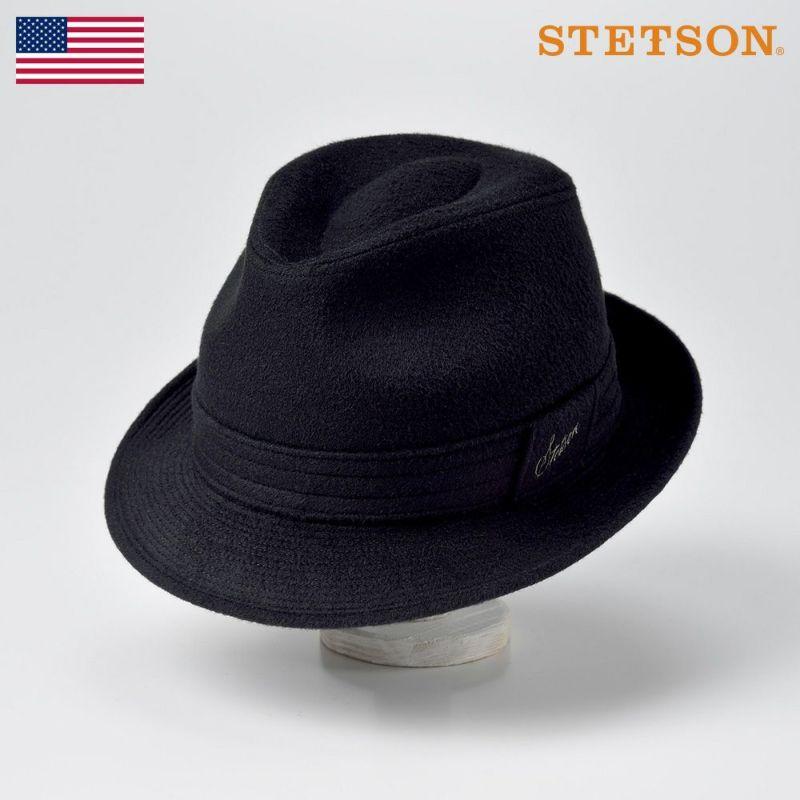 帽子 ソフトハット STETSON(ステットソン) CASHMERE MIX HAT(カシミヤミックスハット)SE132 ブラック