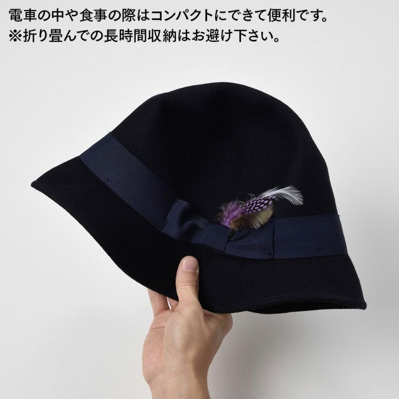 CRUSHABLE WOOL HAT(クラッシャブルウールハット)SE217 グレー