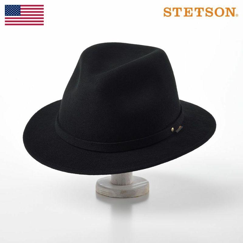 帽子 フェルトハット STETSON(ステットソン) PACKABLE HAT(パッカブルハット)SE503 ブラック