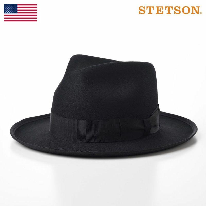 帽子 フェルトハット STETSON(ステットソン) JAPAN WHIPPET(ジャパンウィペット)SE495 ブラック