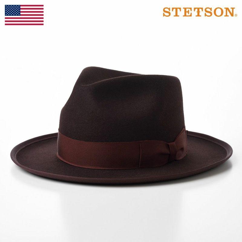 帽子 フェルトハット STETSON(ステットソン) JAPAN WHIPPET(ジャパンウィペット)SE495 ブラウン