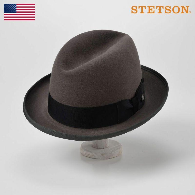 帽子 フェルトハット STETSON(ステットソン) ST REGIS(セントレジス)ST121 チャコールグレー