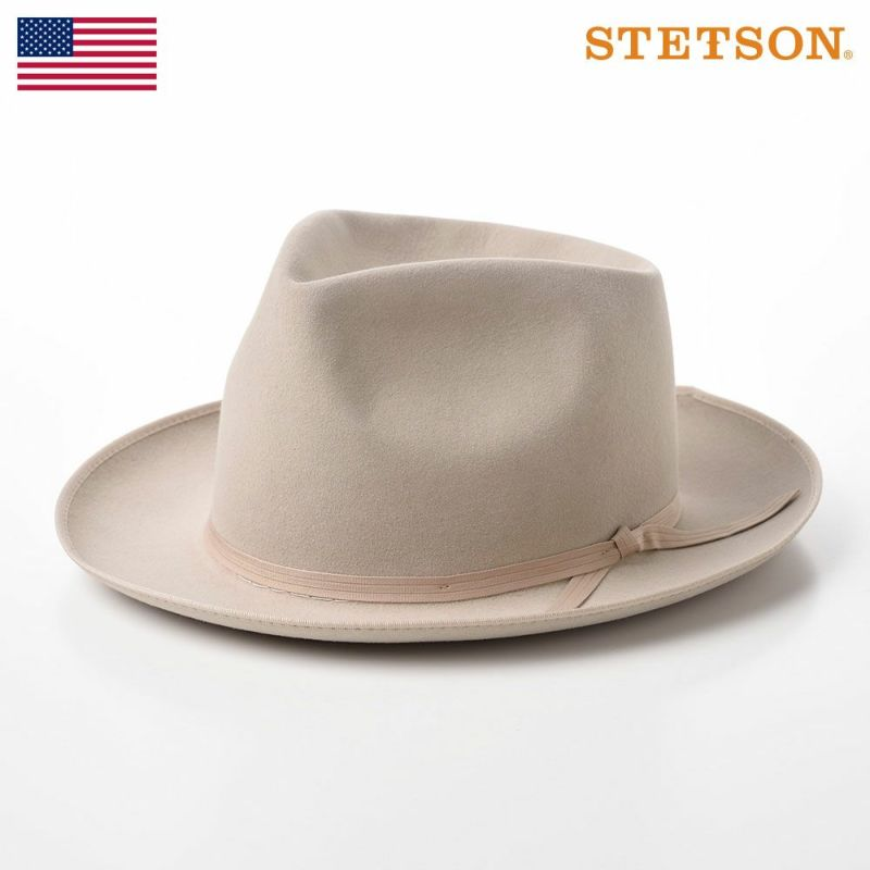 帽子 フェルトハット STETSON(ステットソン) HATMAN(ハットマン)ST177 サンドベージュ