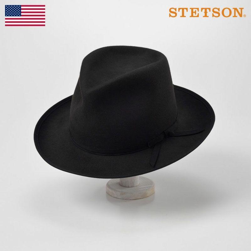 帽子 フェルトハット STETSON(ステットソン) BEAVER MANISH(ビーバー マニッシュ)SE239 ランプブラック