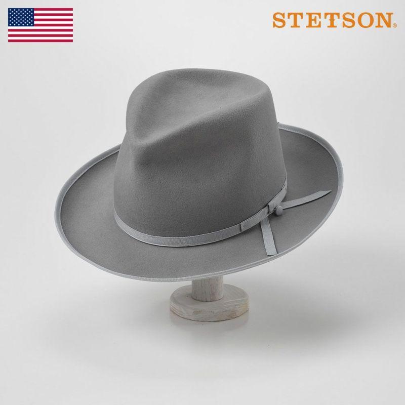 帽子 フェルトハット STETSON(ステットソン) BEAVER MANISH(ビーバー マニッシュ)SE239 ライトグレー