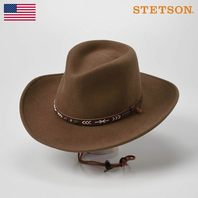 帽子 フェルトハット STETSON(ステットソン) SANTA FE(サンタ フェ)ST947 ブラウン