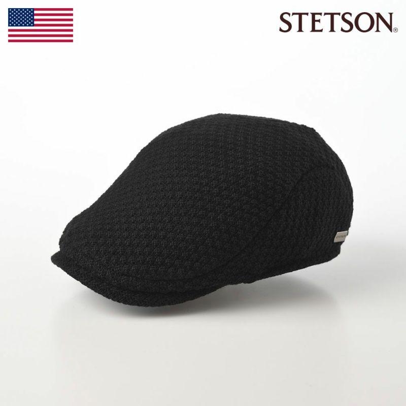 帽子 ハンチング STETSON(ステットソン) KNIT HUNTING(ニットハンチング)SE164 ブラック