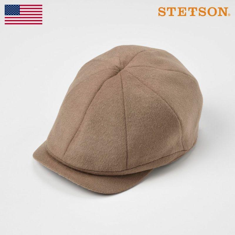 帽子 ハンチング STETSON(ステットソン) CASHMERE MIX HUNTING(カシミヤミックスハンチング)SE487 キャメル