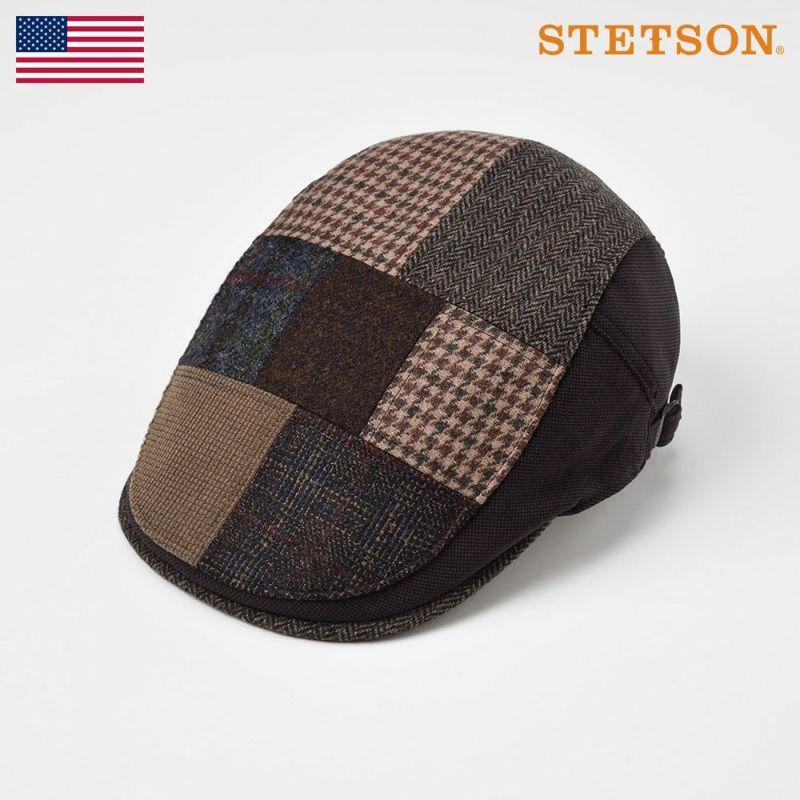 帽子 ハンチング STETSON(ステットソン) PATCHWORK HUNTING(パッチワークハンチング)SE481 ブラウン