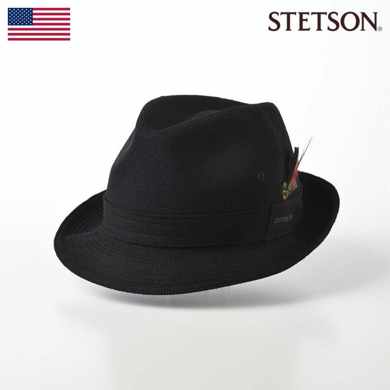 帽子 ソフトハット STETSON(ステットソン) NEW LESCAUT SS(ニューレスコー SS)SE073 ブラック