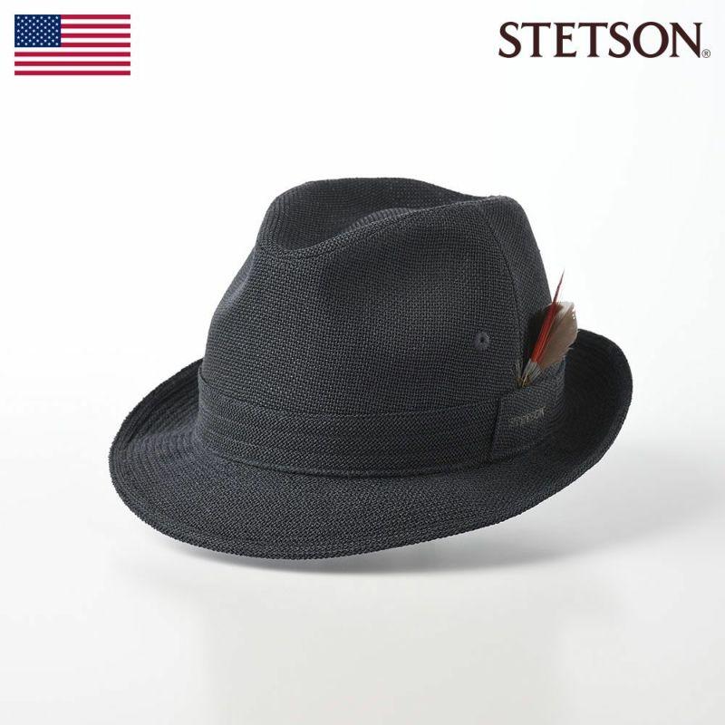 帽子 ソフトハット STETSON(ステットソン) NEW LESCAUT SS(ニューレスコー SS)SE073 グレー