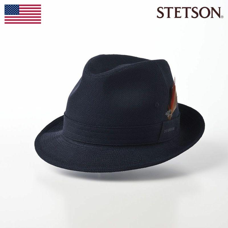 帽子 ソフトハット STETSON(ステットソン) NEW LESCAUT SS(ニューレスコー SS)SE073 ネイビー