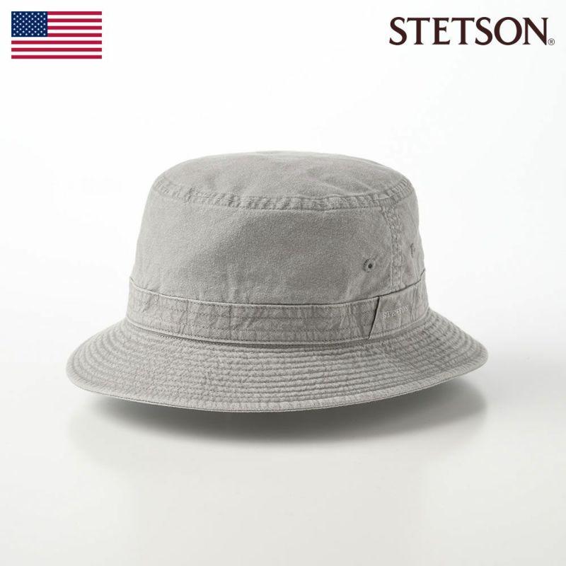 帽子 ソフトハット STETSON(ステットソン) SAFARI COTTON(サファリ コットン)SE076 グレー