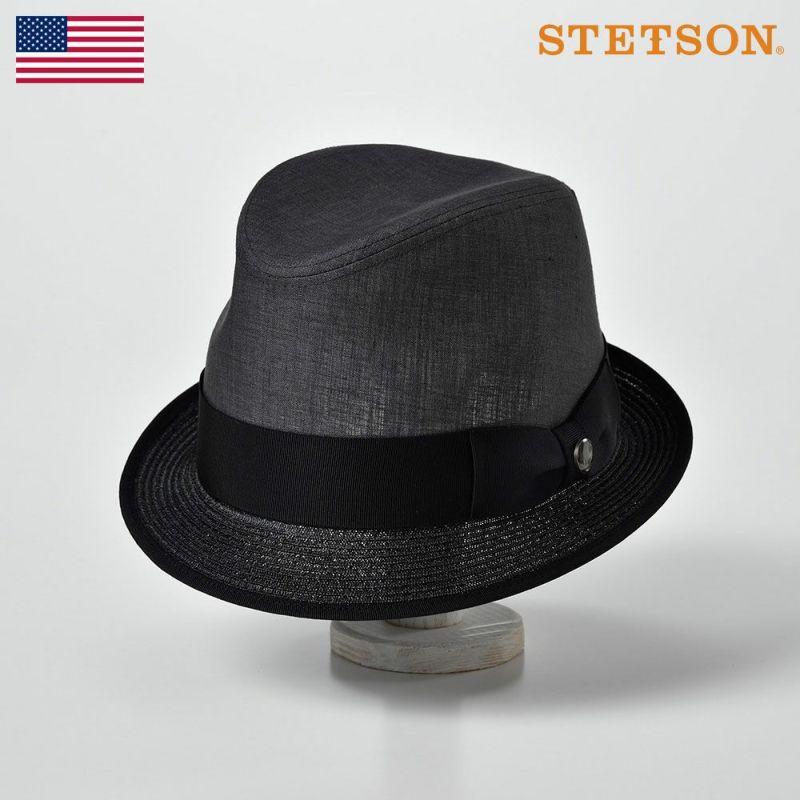 帽子 ソフトハット STETSON(ステットソン) BRAID COMBI HAT(ブレードコンビ ハット)SE442 チャコール