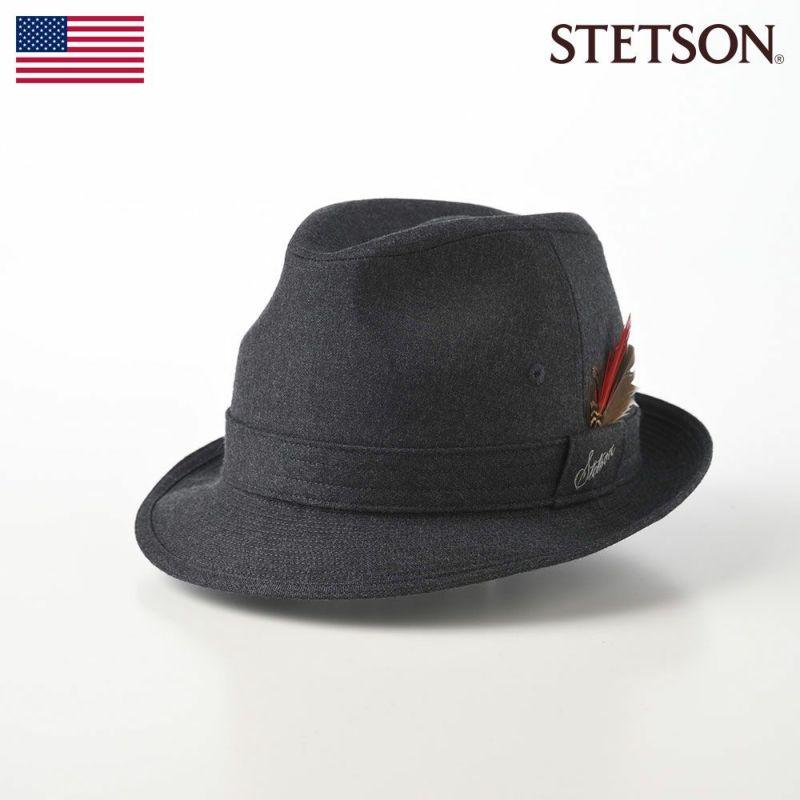 帽子 ソフトハット STETSON(ステットソン) NEW LESCAUT FLANO(ニューレスコー フラノ)SE123 グレー