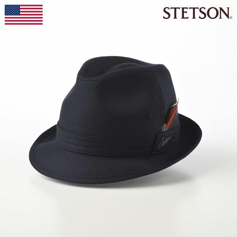 帽子 ソフトハット STETSON(ステットソン) NEW LESCAUT FLANO(ニューレスコー フラノ)SE123 ネイビー