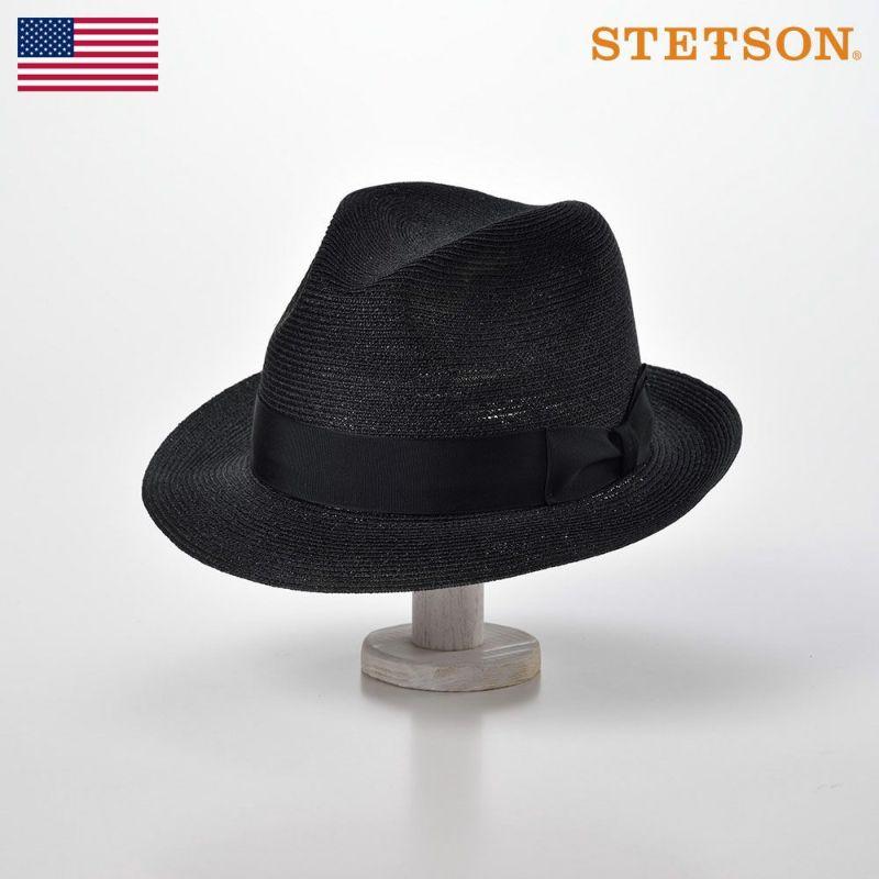 帽子 パナマハット STETSON(ステットソン) CHARLESTON HEMP(チャールストン ヘンプ)ST132 ブラック