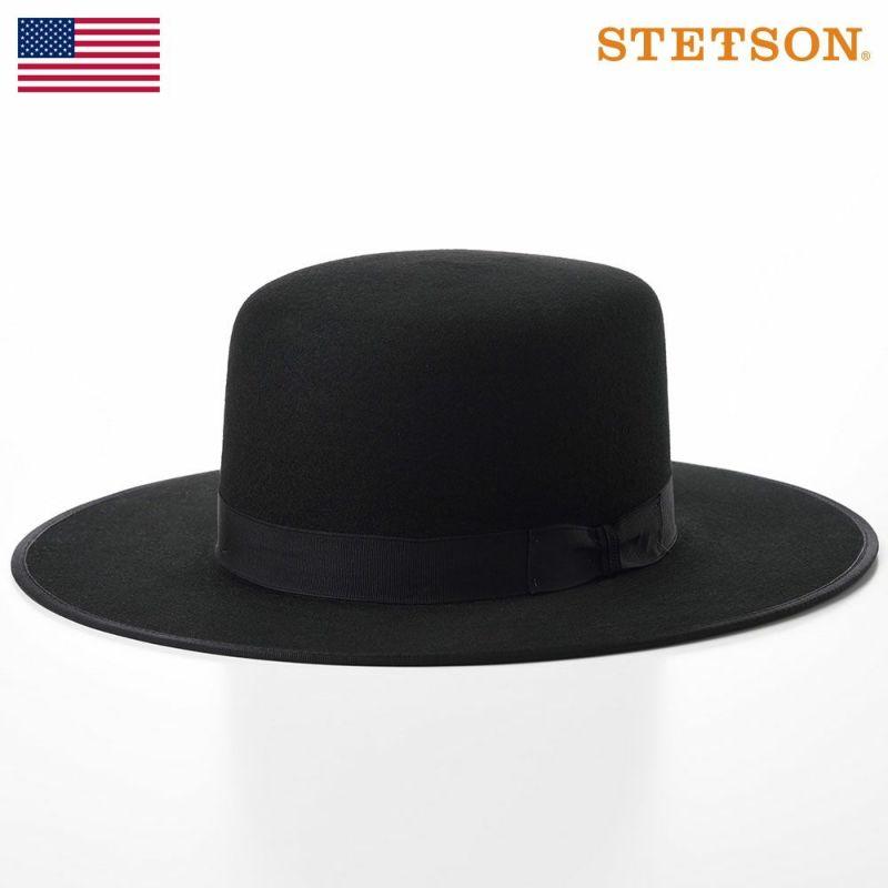 帽子 フェルトハット STETSON(ステットソン) AMISH Baffalo(アーミッシュ バッファロー)ST980 ブラック