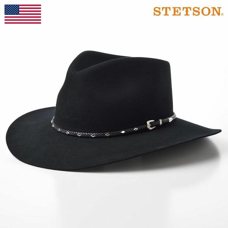 帽子 フェルトハット STETSON(ステットソン) DIAMOND JIM(ダイアモンドジム)ST989 ブラック