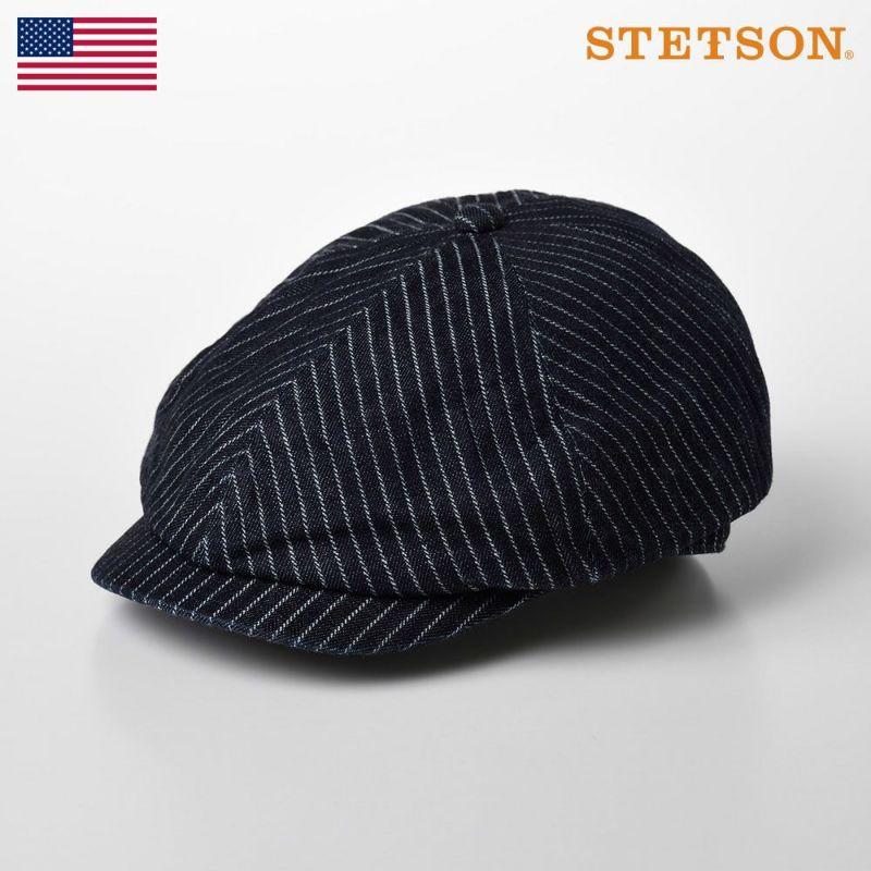 帽子 ハンチング STETSON(ステットソン) DENIM STRIPED CASKET(デニムストライプキャスケット)SH585 ネイビー