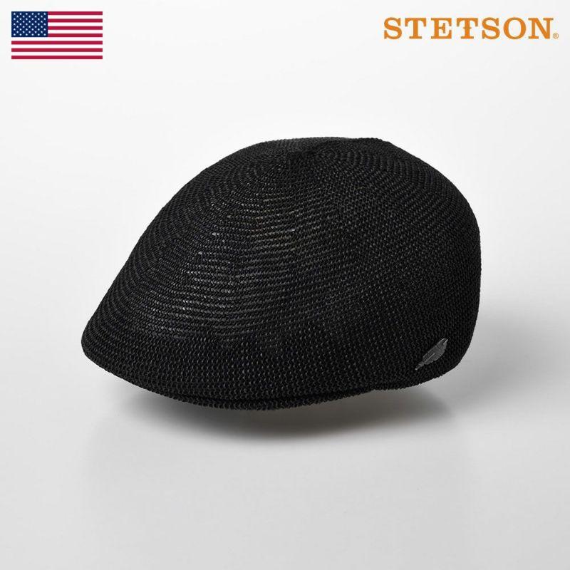 帽子 ニット STETSON(ステットソン) MESH HUNTING(メッシュハンチング)SH731 ブラック